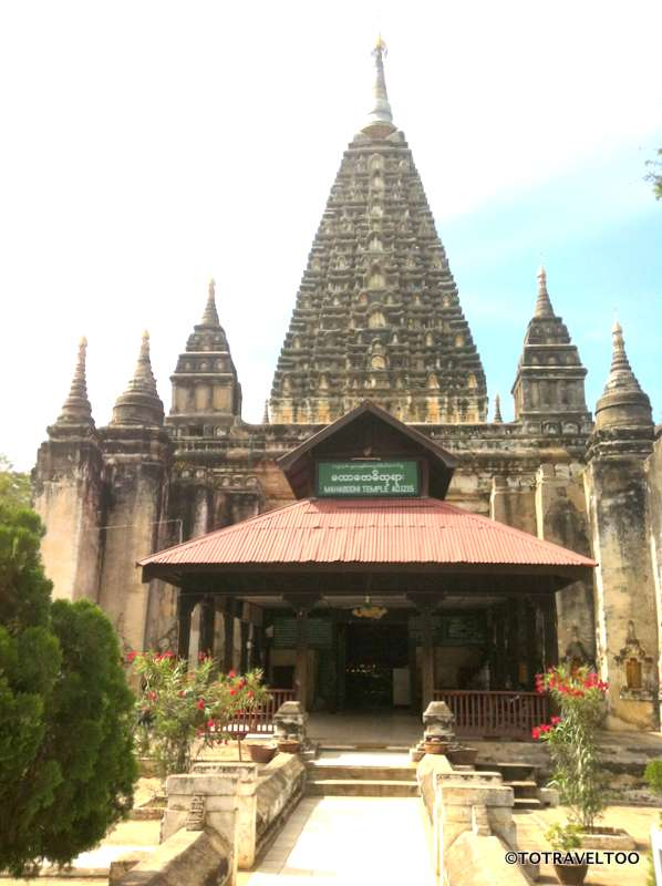 Mahabodhi Temple in Bagan Myanmar
