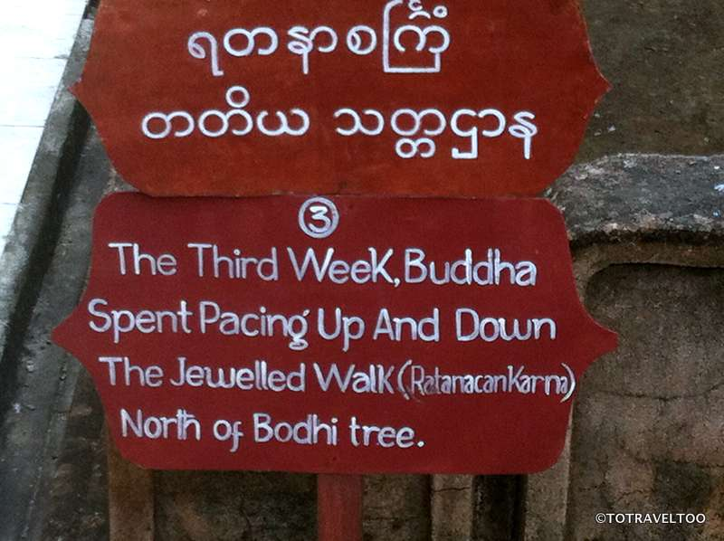 The ThirdWeek in Bagan Myanmar