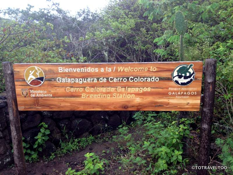 The Visitor Centre at San Cristobal Galapagos Islands