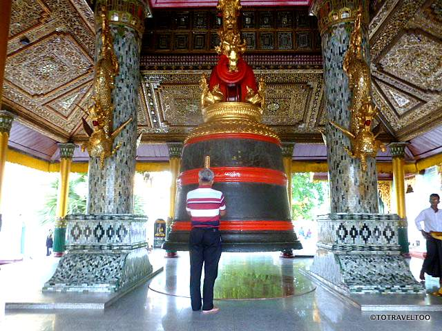 King Tharyarwady's Bell at Shwedagon Pagoda
