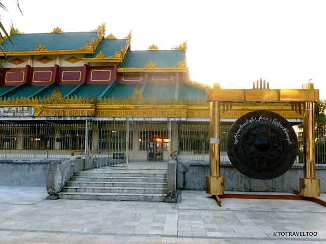 The Museum at Shwedagon Pagoda