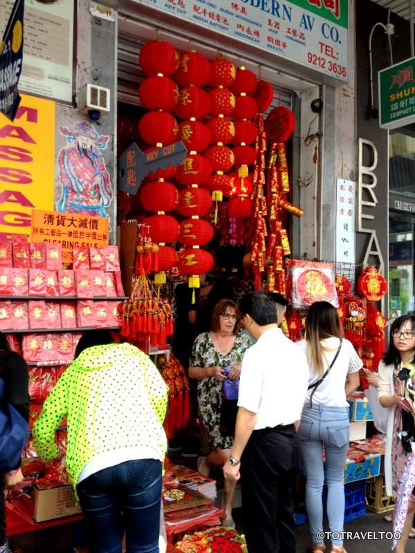 Year of the Monkey Buying Red Packets and Chinese Lanterns
