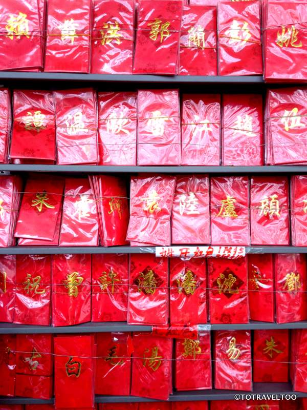 Year of the Monkey Red Packets at Chinatown