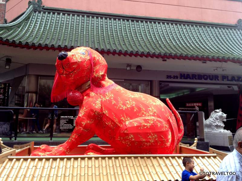 Year of the Monkey Chinese Zodica Animal the Dog at Chinatown