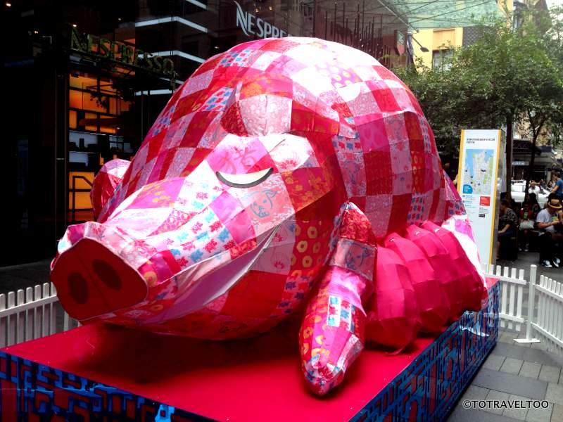 Year of the Monkey Chinese Zodiac Animal the Pig with her Piglets at Martin Place